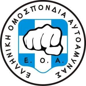 eoa_logo