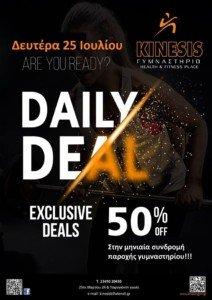 deal 25
