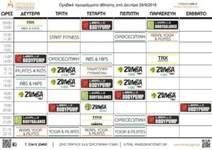 programma-2016-2017