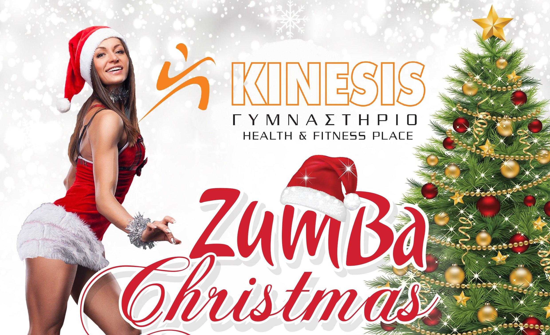 Zumba Christmas Party! | KINESIS GYM